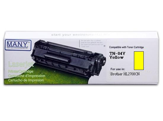 TN04Y  Yellow Remanufactured Toner